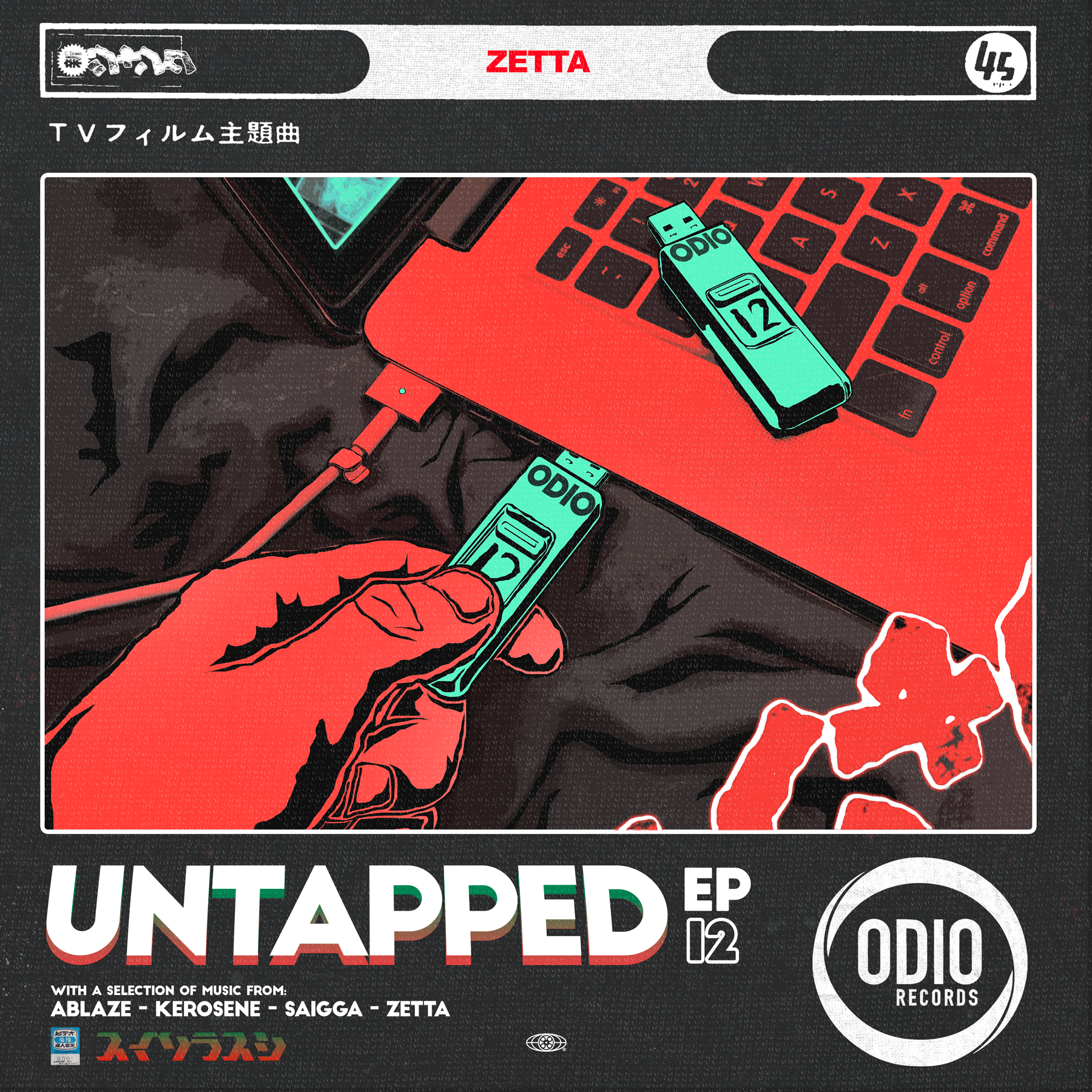 Untapped Vol. 12: Presented by Zetta Image