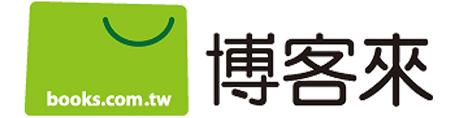 博客來 Logo