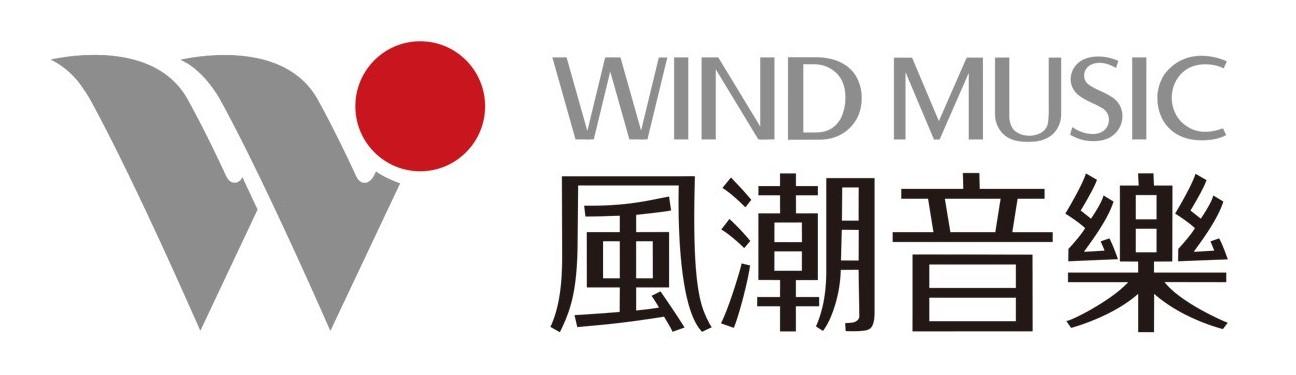 風潮 Logo