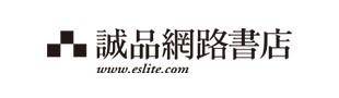 誠品 Logo