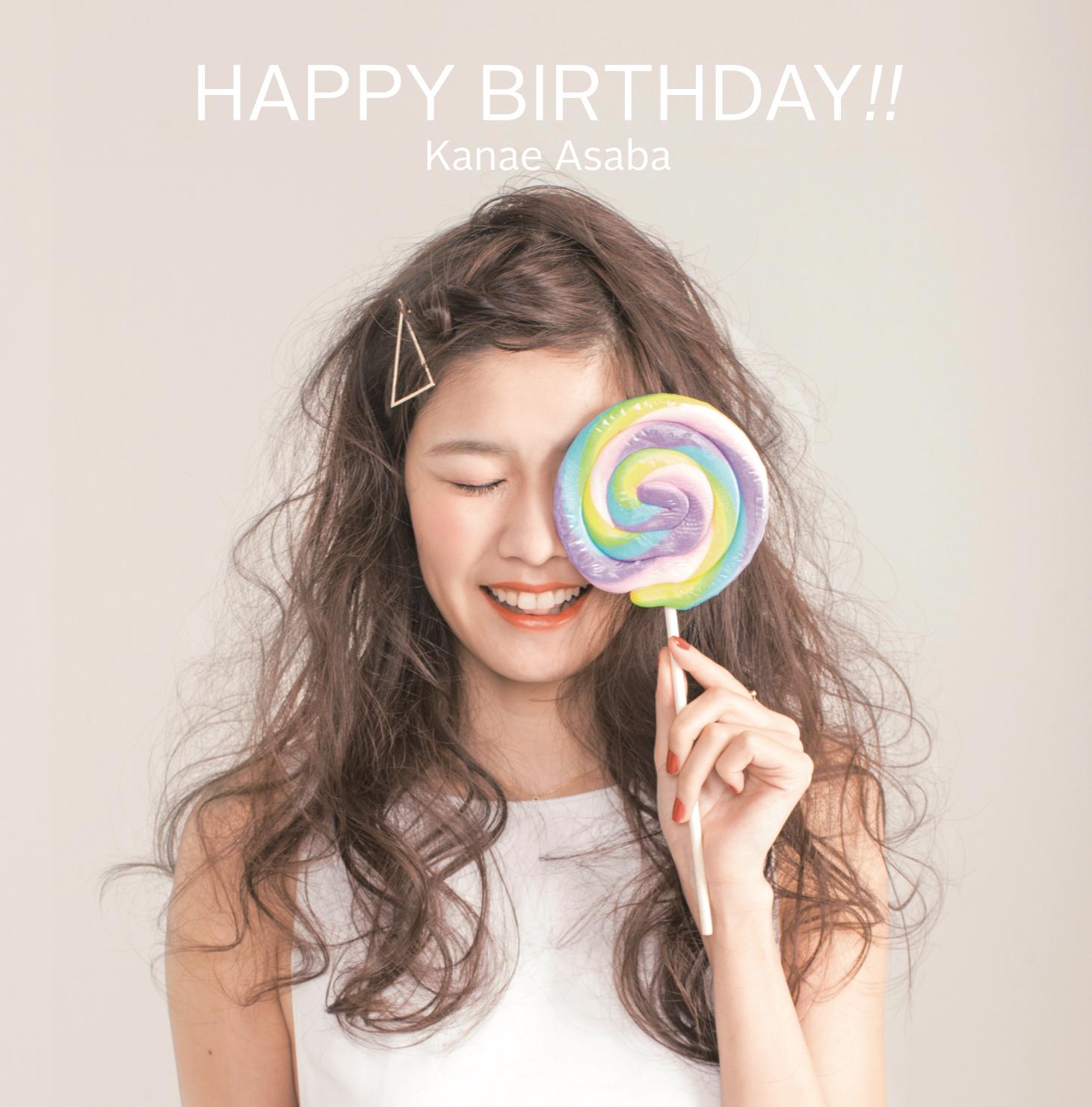 Happy Birthday!! Image