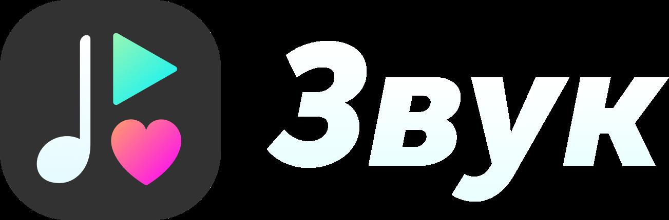 Zvuk Logo