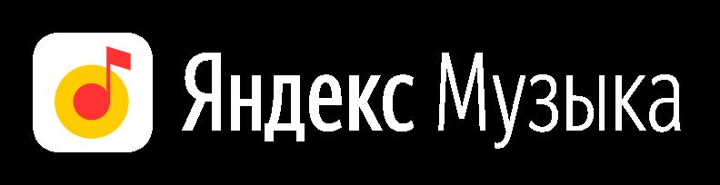 Яндекс.Музыка Logo