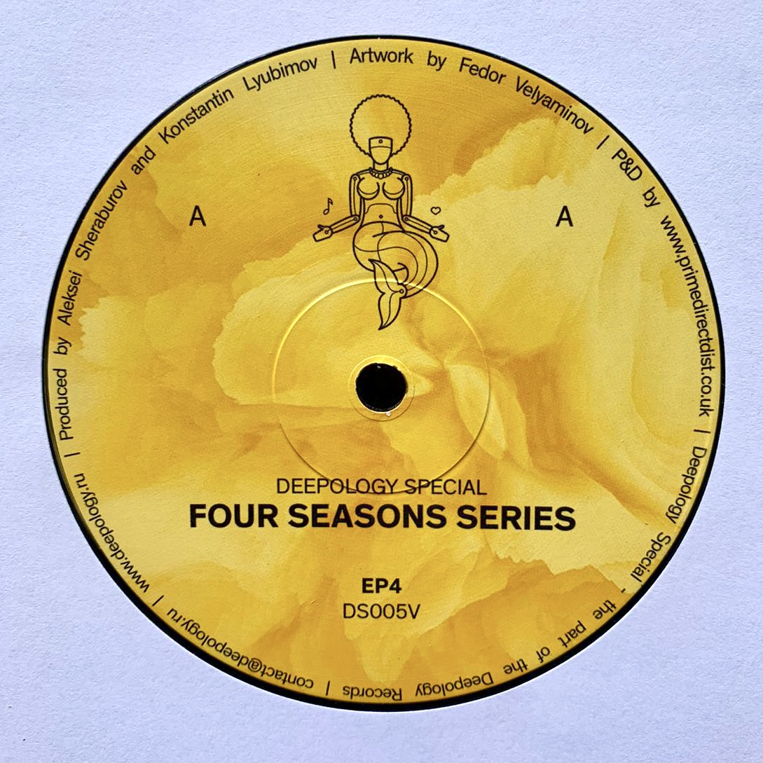 Four Seasons Series EP 4 Image