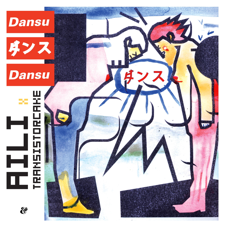 Dansu Image