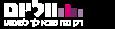 ווליום Logo