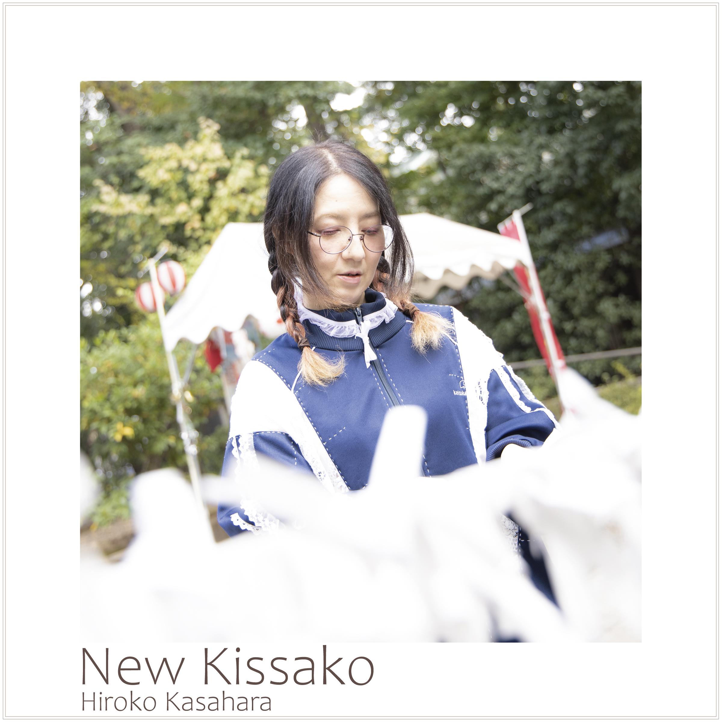 New Kissako Image