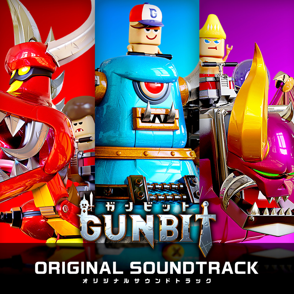 GUNBIT ORIGINAL SOUNDTRACK Image