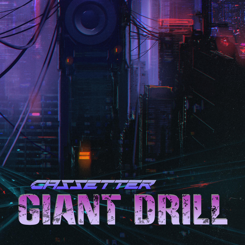 Cassetter - Giant Drill (Single) Image