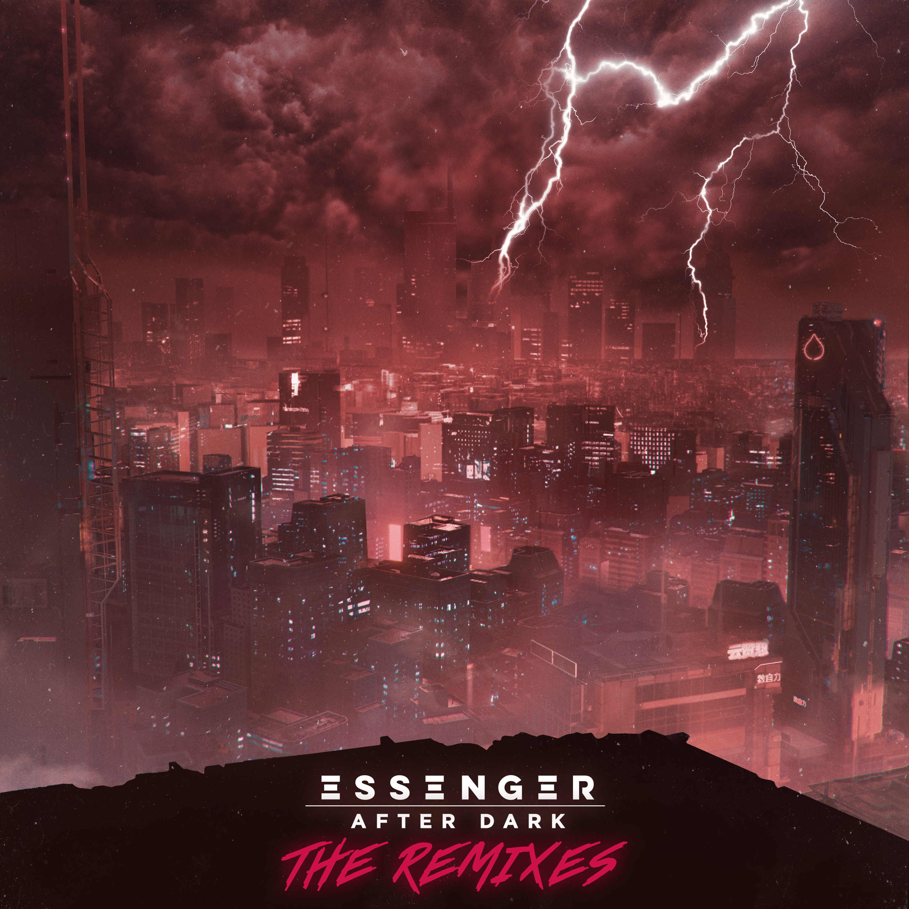 Essenger - After Dark (The Remixes) Image