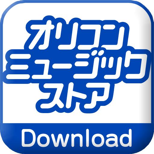 オリコン・ミュージック・ストア Logo