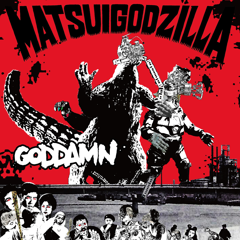 GODDAMN feat. rkemishi & MILES WORD Image