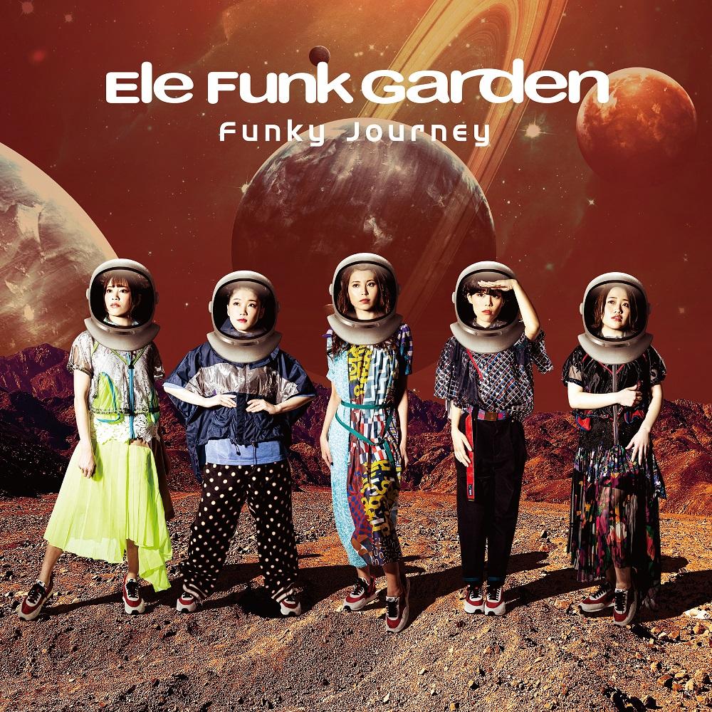 Funky Journey Image
