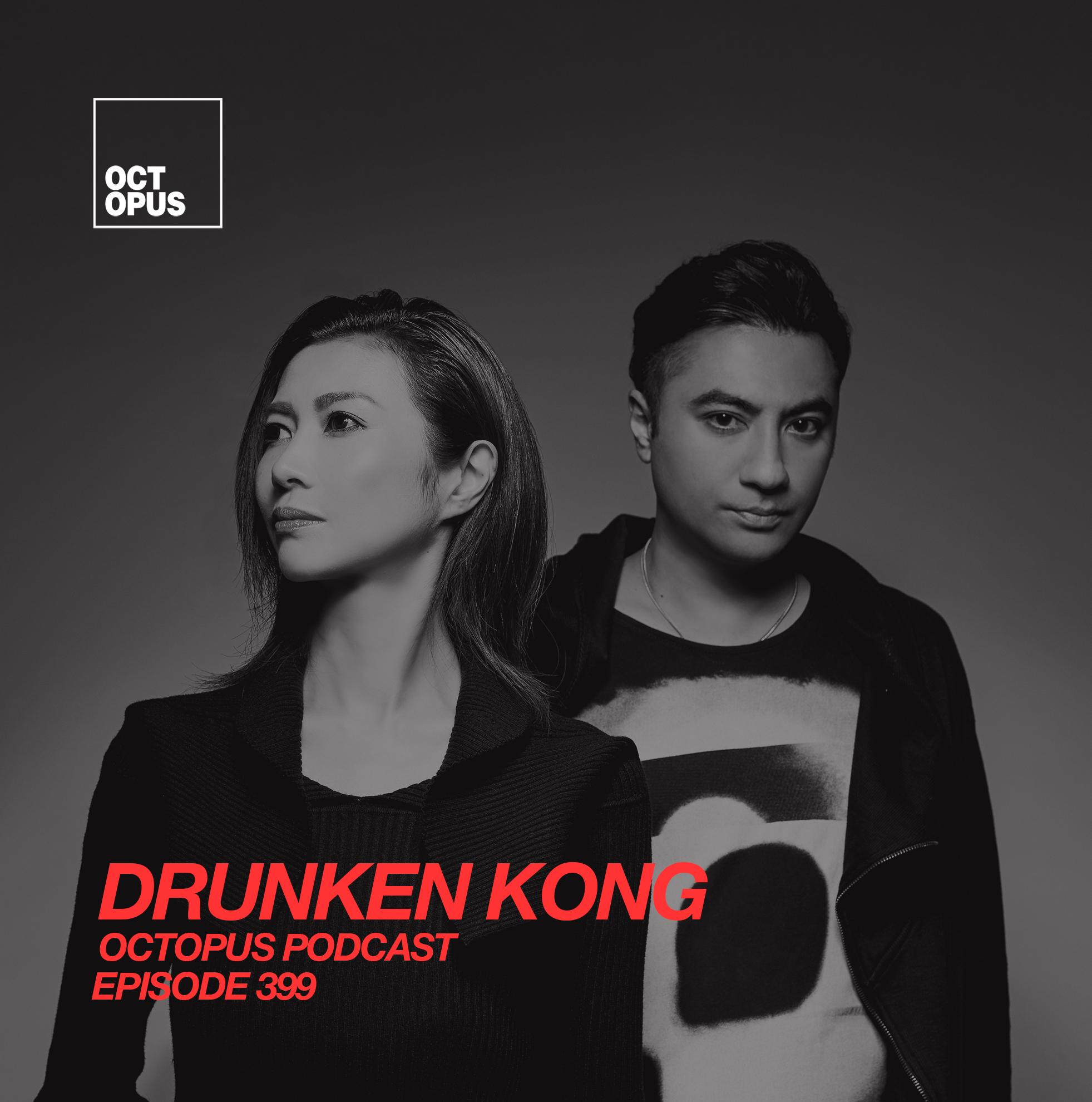 Octopus Podcast 399 - Drunken Kong Image