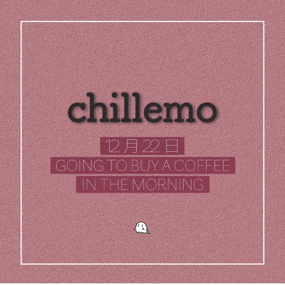 12月22日 - Going to buy a coffee in the morning Image