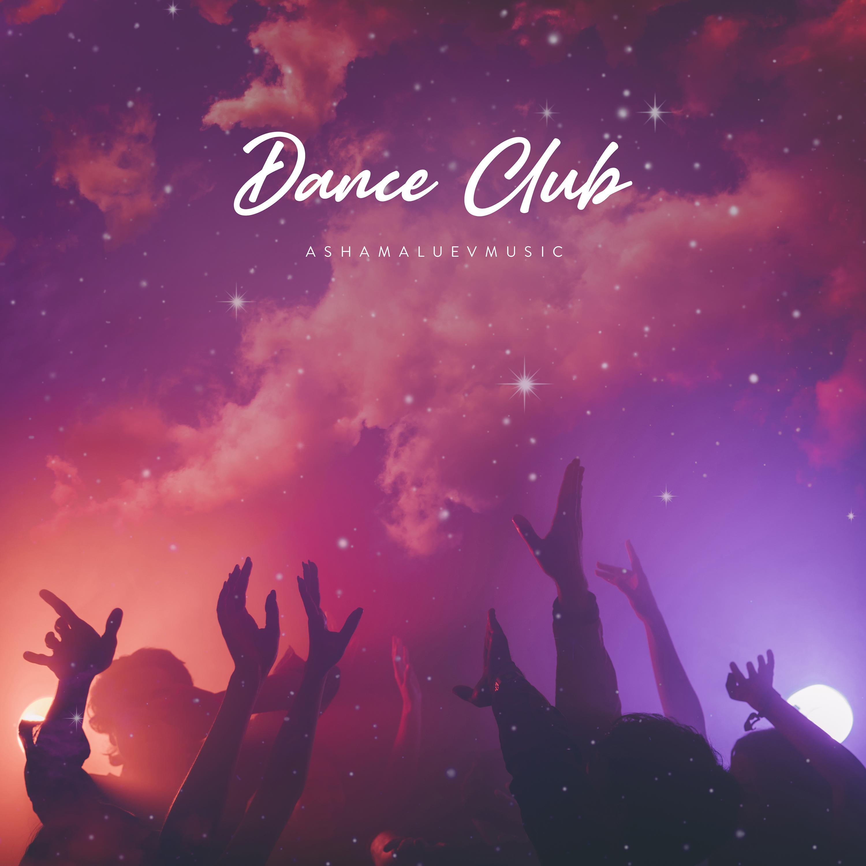 Dance Club Image
