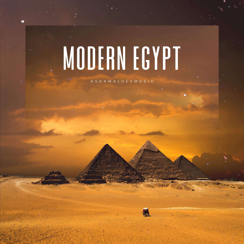 Modern Egypt Image