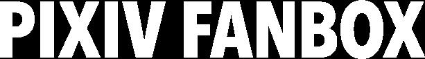 pixiv FANBOX Logo