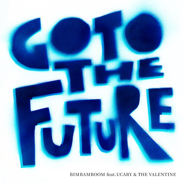 Go to the Future Image