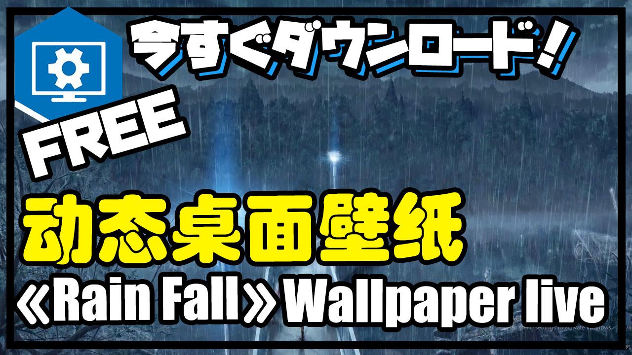 20++ Wallpaper Engine Anime Rain - Baka Wallpaper